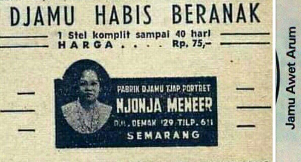 PT Nyonya Meneer